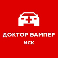 Доктор Бампер Мск