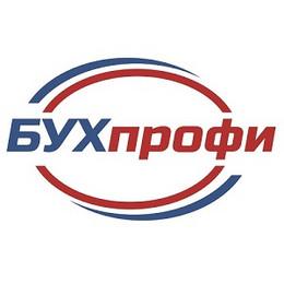 БУХпрофи
