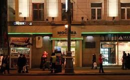 Торговый Дом Книги Москва