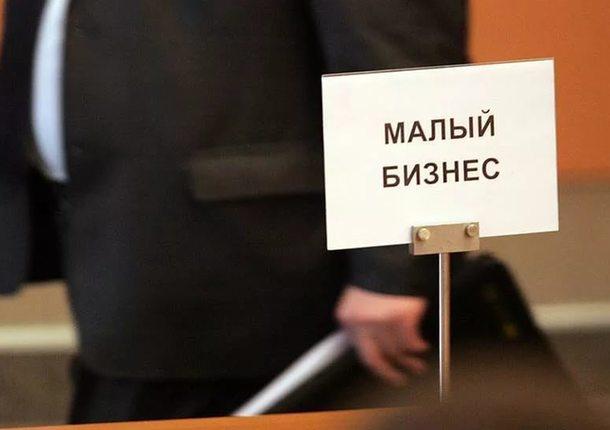 Примерно третья часть москвичей заняты в сфере малого и среднего бизнеса