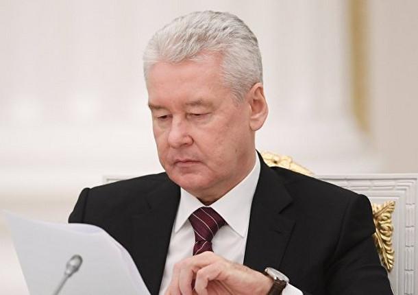 Для московских предприятий будет отменён налог на движимое имущество